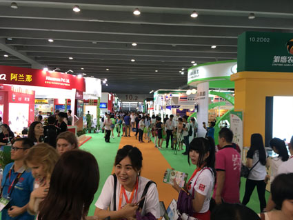 Международная выставка China International Food Exhibition & Guangzhou Import Food Exhibition 2016